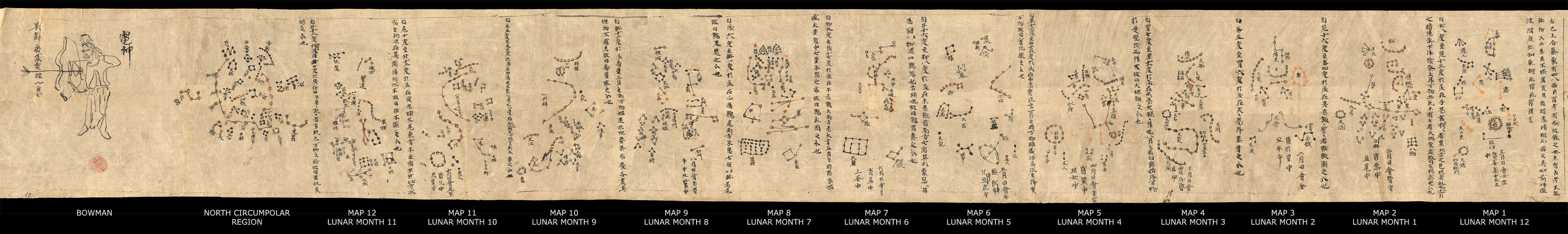 Or.8210/S.3326, The Dunhuang Star Chart