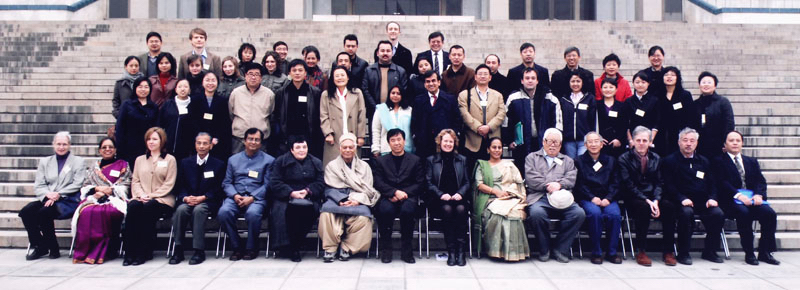 Delegates from the First Ford Foundation Symposium.
