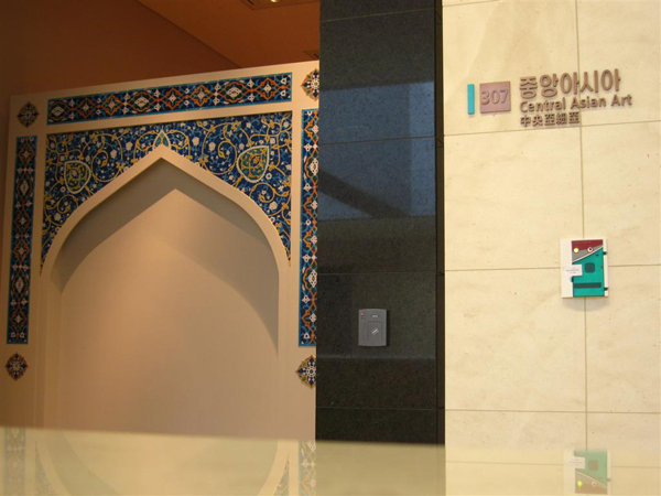The Entrance to the Central Asian section